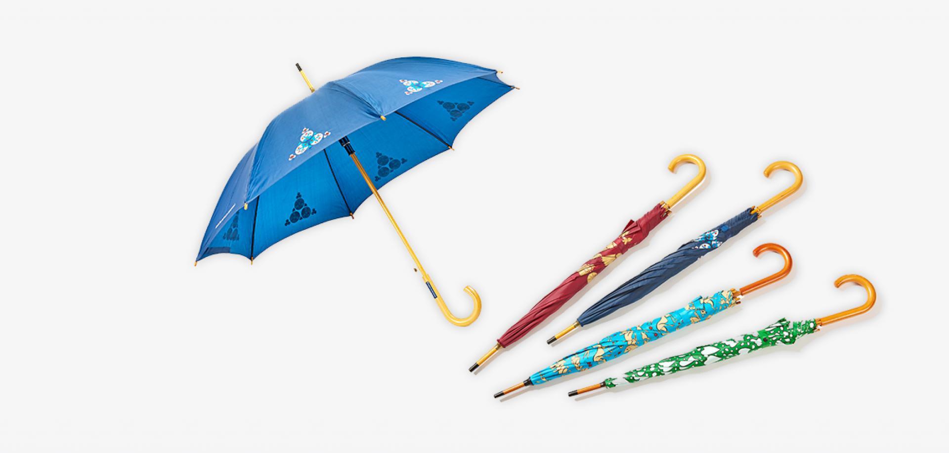 Şemsiye - MAĞAZA - Sadberk Hanım Müzesi