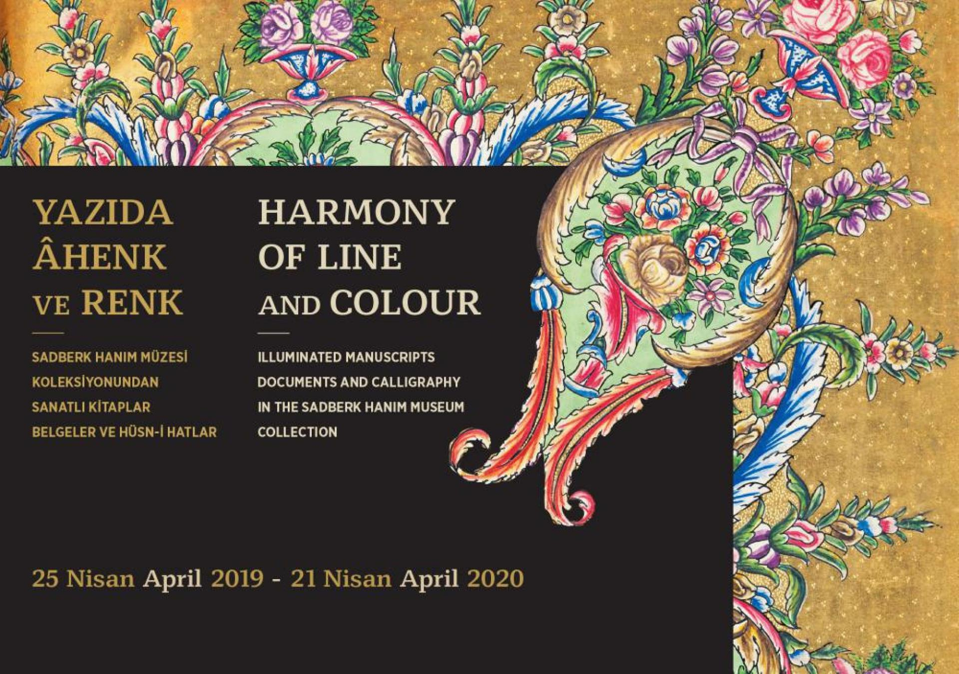 HARMONY AND COLOUR IN CALLIGRAPHY: Illuminated Manuscripts, Documents And Calligraphy In The Sadberk Hanim Museum Collection - EXHIBITIONS - Sadberk Hanım Museum