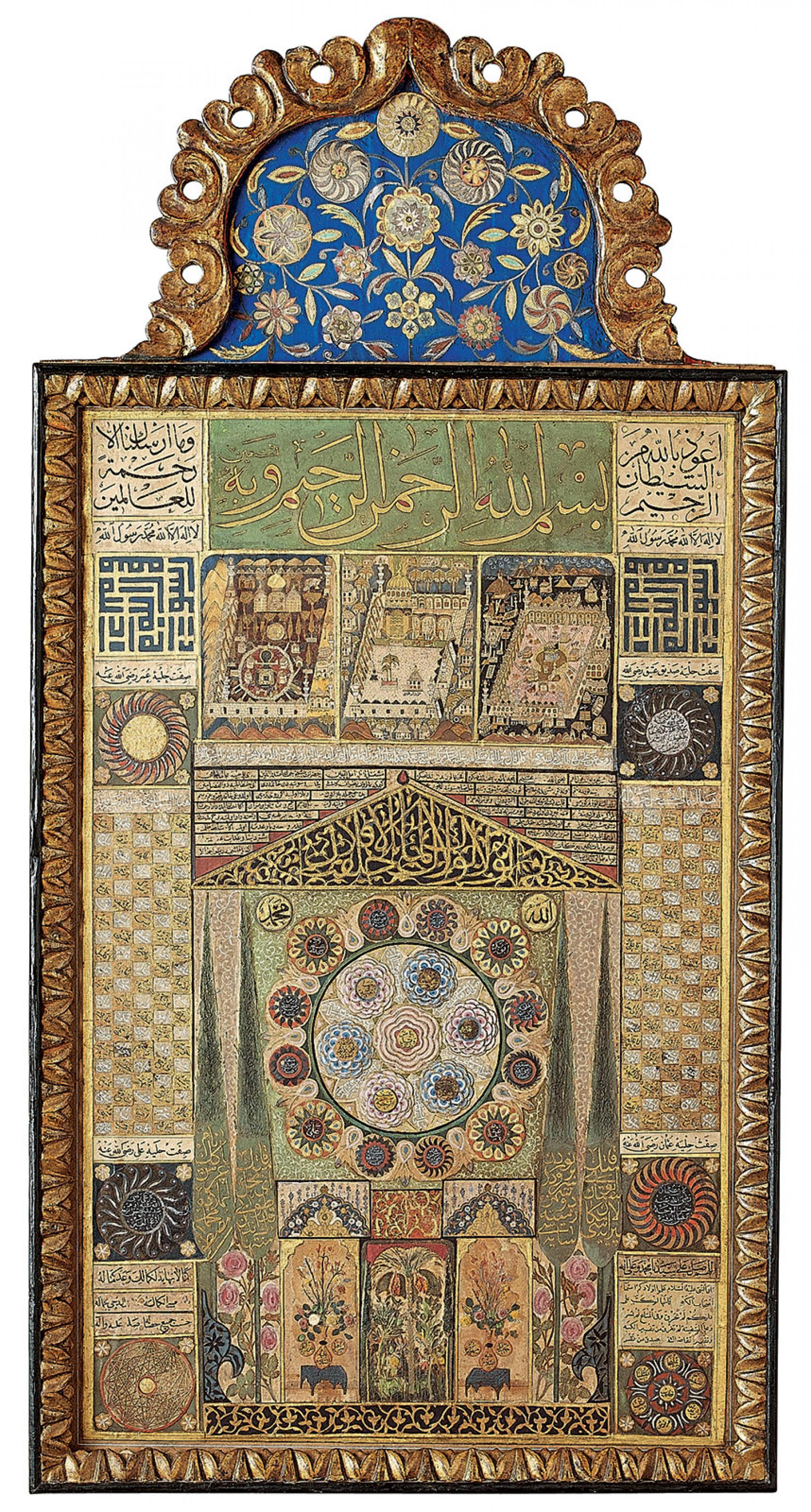 SHM15501 - Hilye-i SherifOttoman, 18th centuryColorful papers - black ink - gold - paint