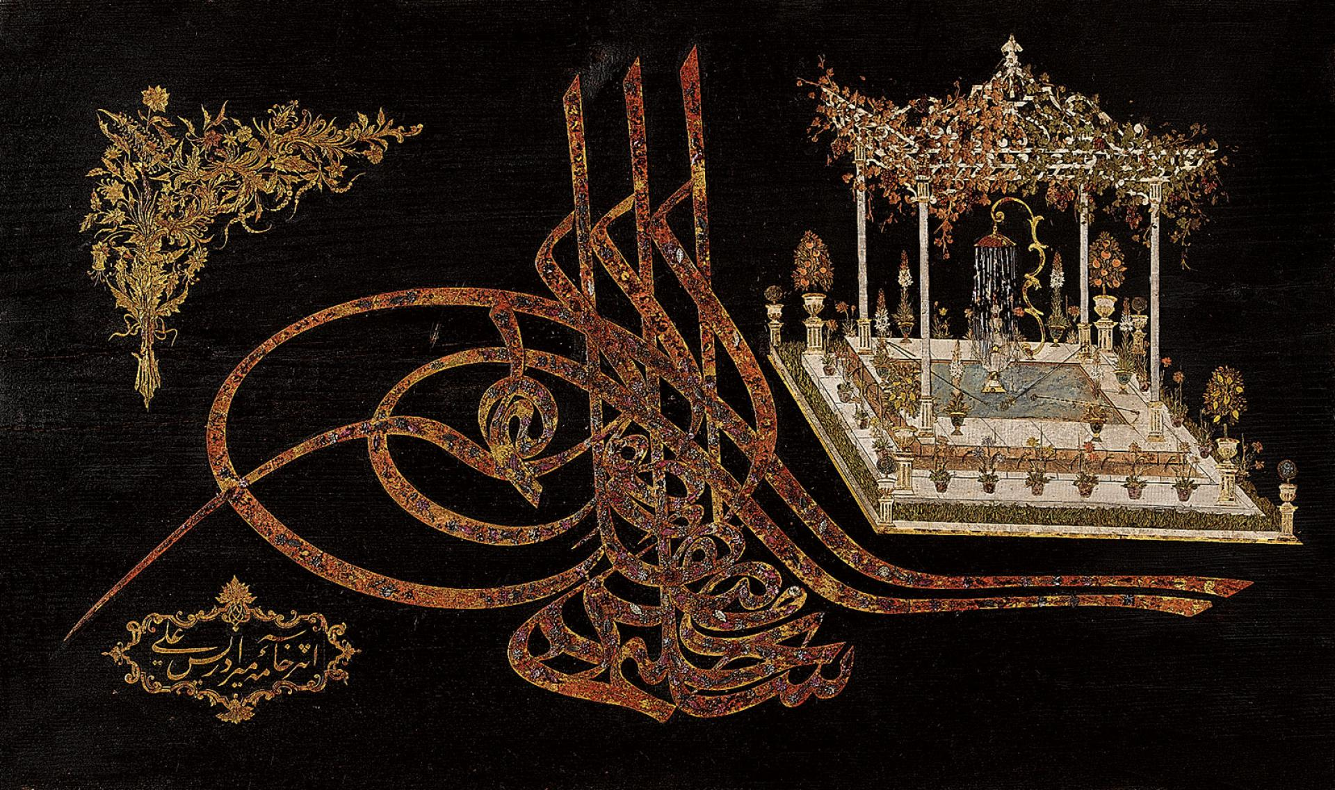 SHM15609 - Panel with the tugra of sultan Selim IIICalligrapher: Mîr İdris AliOttoman, 1789-1807Wood - papers - gold - beads