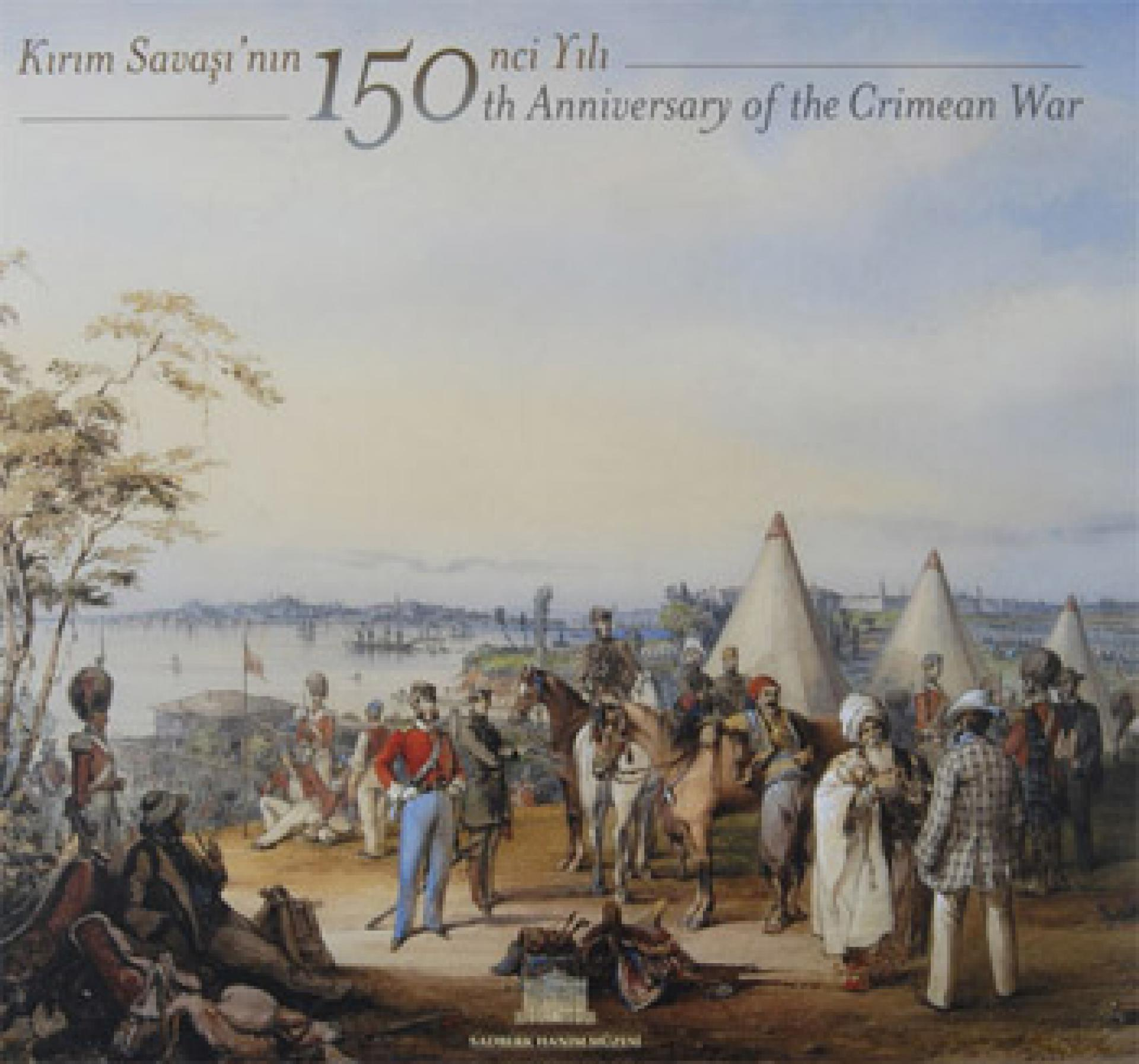 150th Anniversary of the Crimean War - EXHIBITIONS - Sadberk Hanım Museum