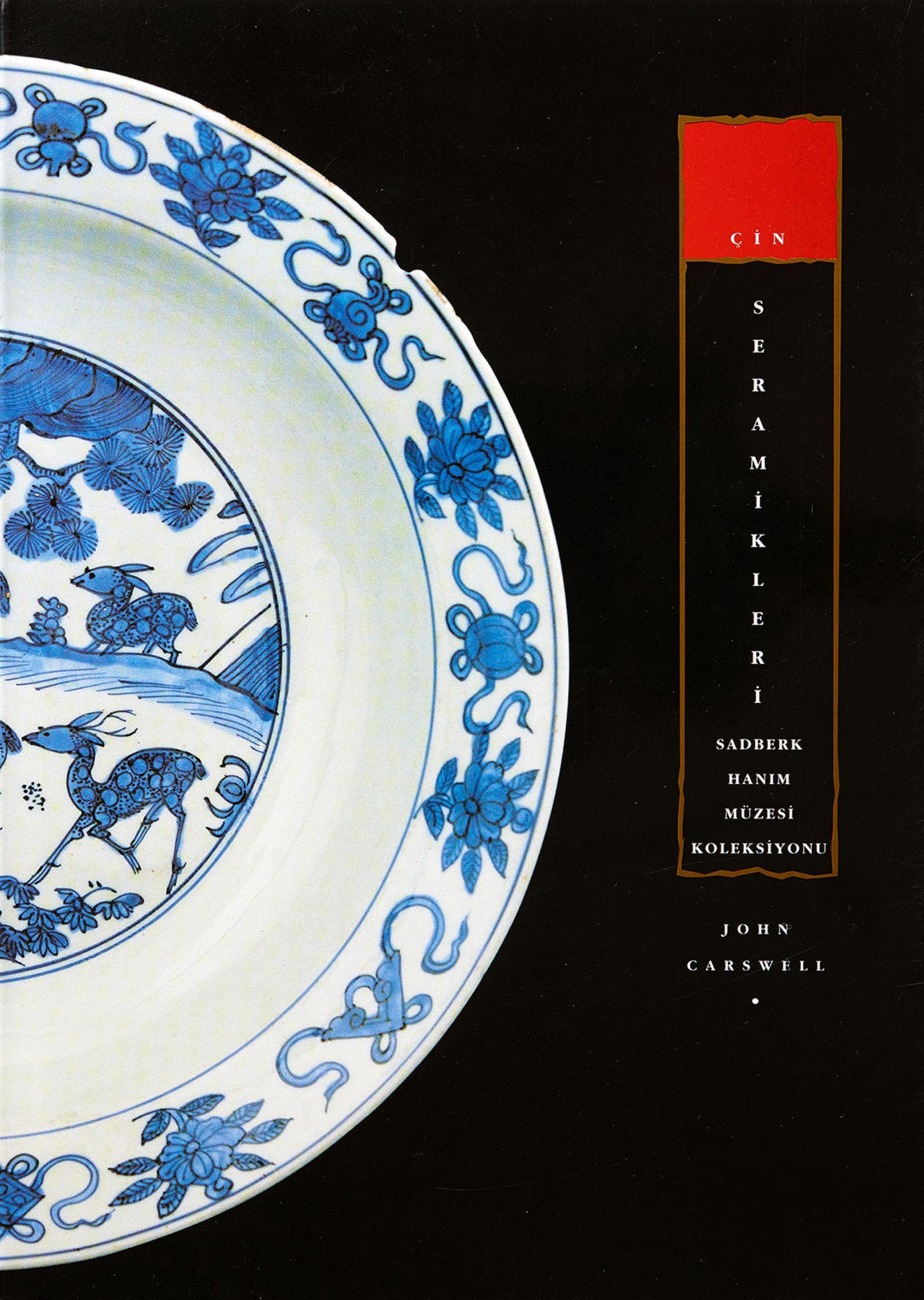 Çin Seramikleri - BOOKS - Sadberk Hanım Museum
