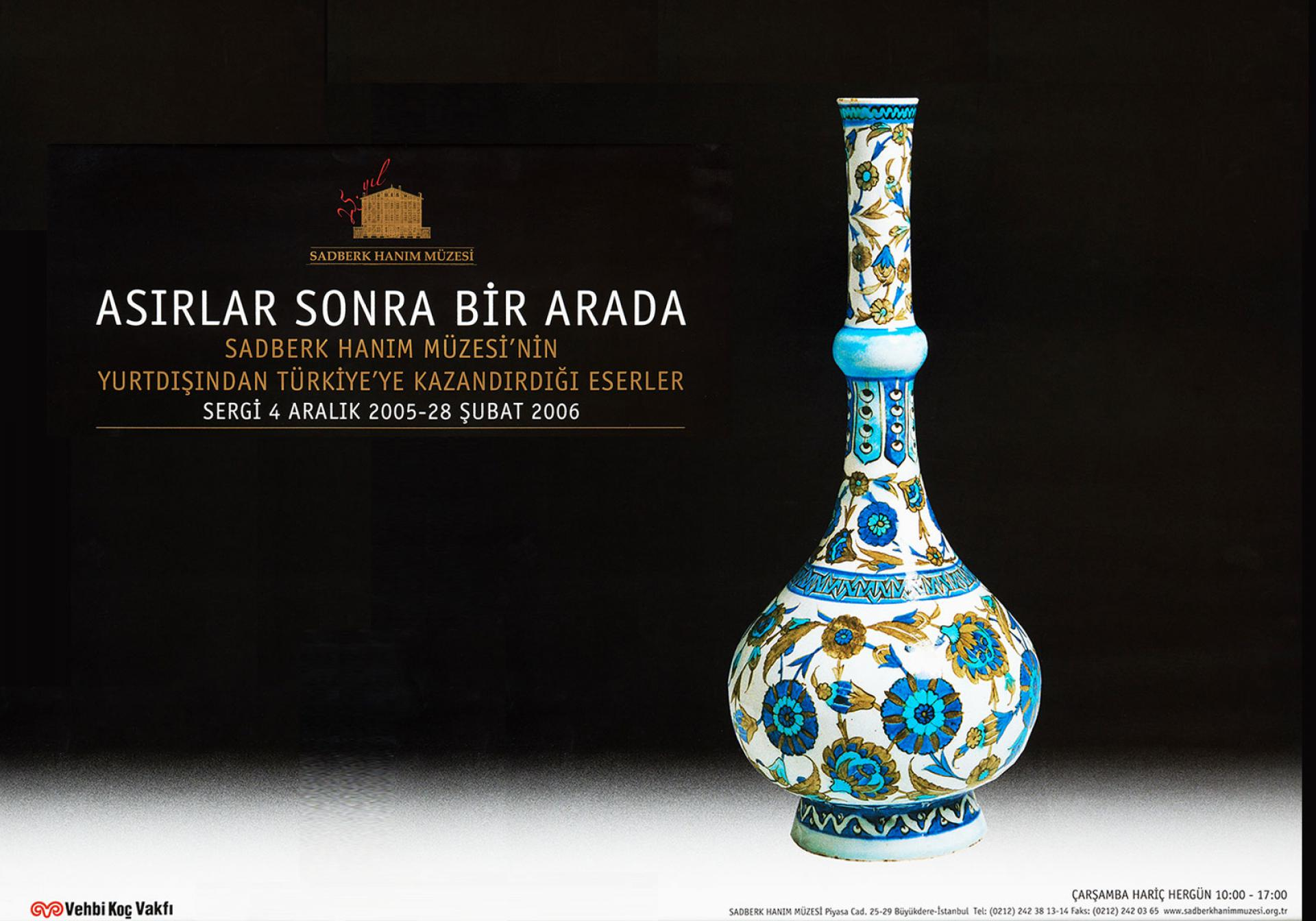 REUNITED AFTER CENTURIES Works of Art Restored to Turkey by Sadberk Hanım Museum - EXHIBITIONS - Sadberk Hanım Museum