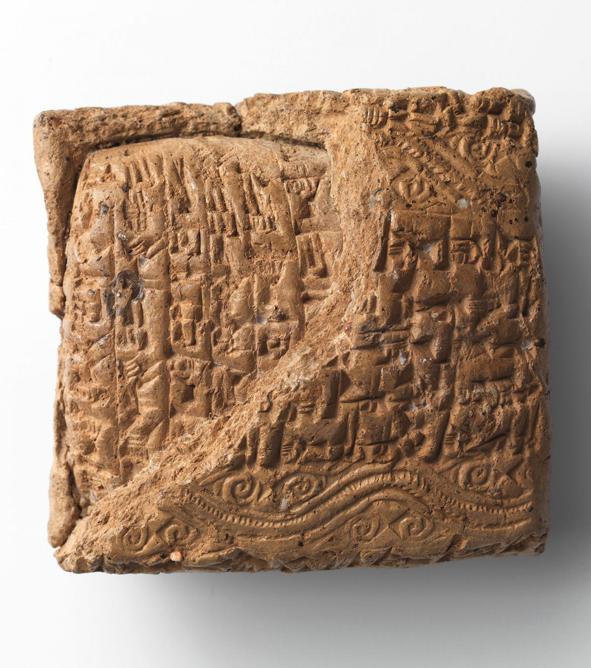 SHM 9472 - Tablet with envelopeTerracottaOld Assyrian Trade Colonies PeriodFirst quarter of 2nd millenium BCCentral Anatolia