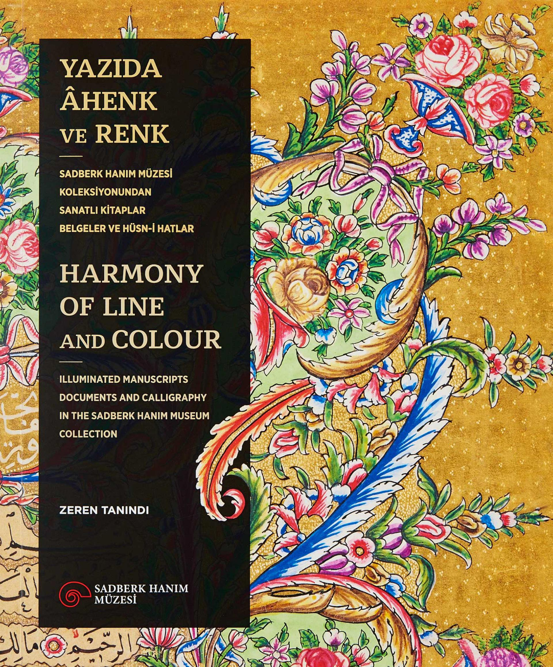 Harmony of Line and Colour - BOOKS - Sadberk Hanım Museum