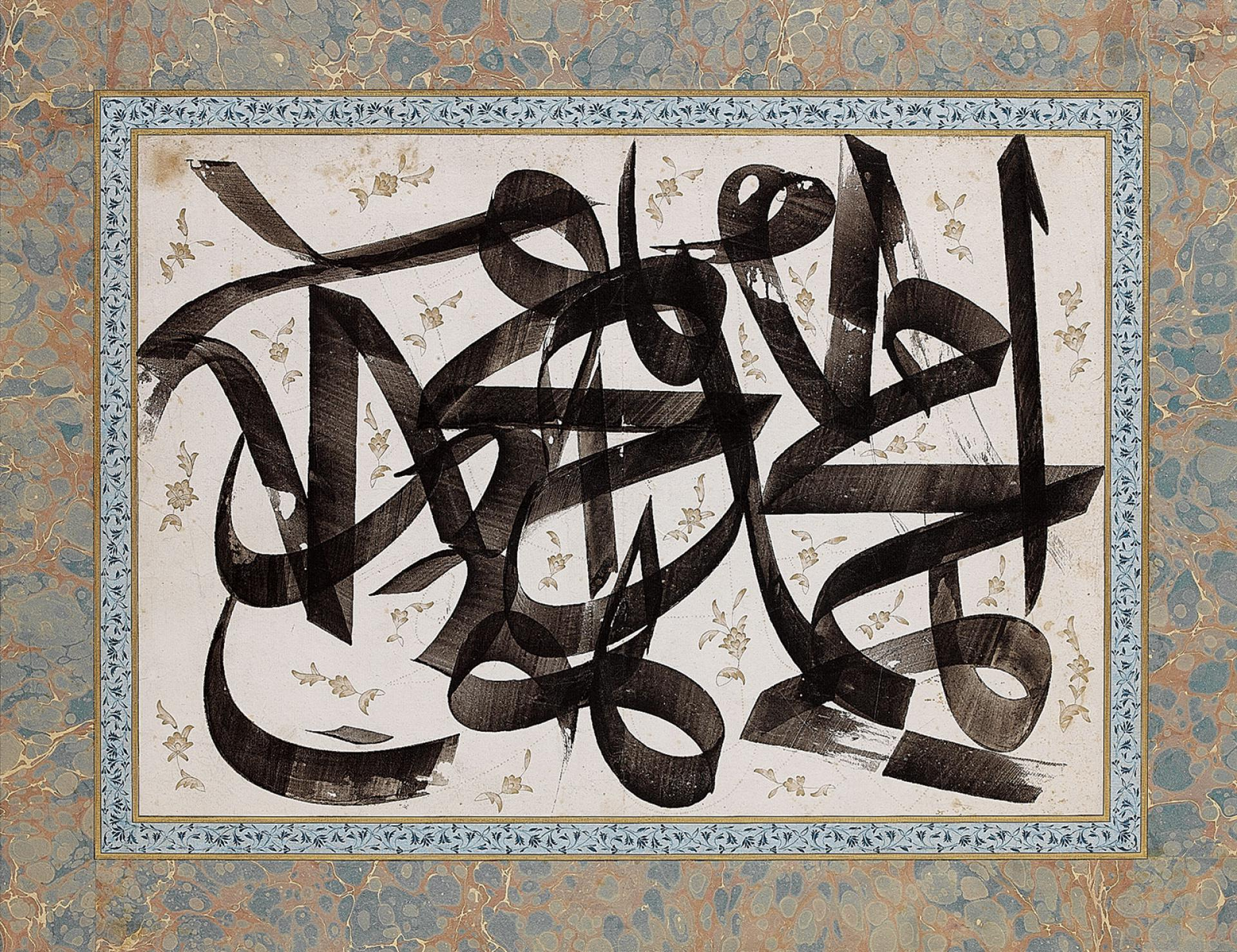SHM15614 - Calligraphic compositionCalligrapher: Mahmud Celâleddin (1750?-1829)Ottoman, early 19th centuryPaper - black ink - gold