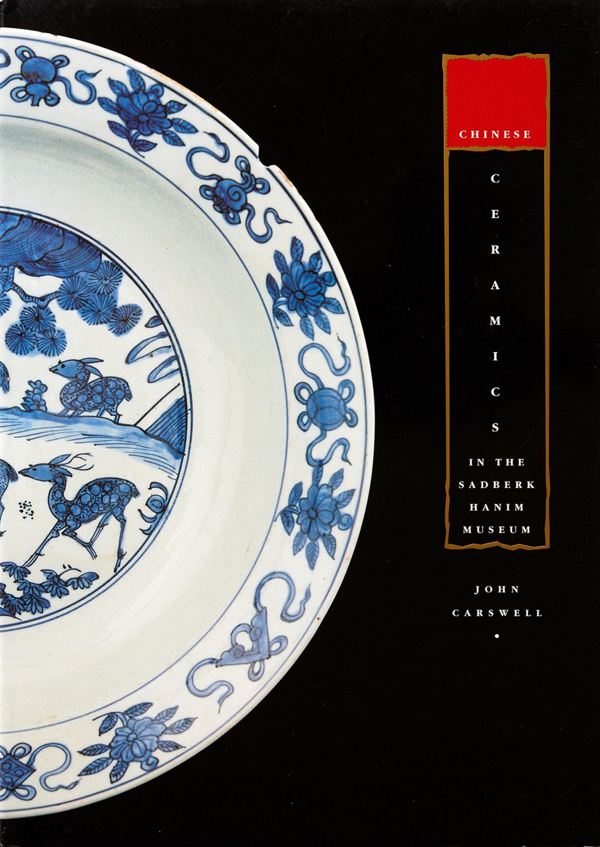 Chinese Ceramics in the Sadberk Hanım Museum - KİTAPLAR - Sadberk Hanım Müzesi