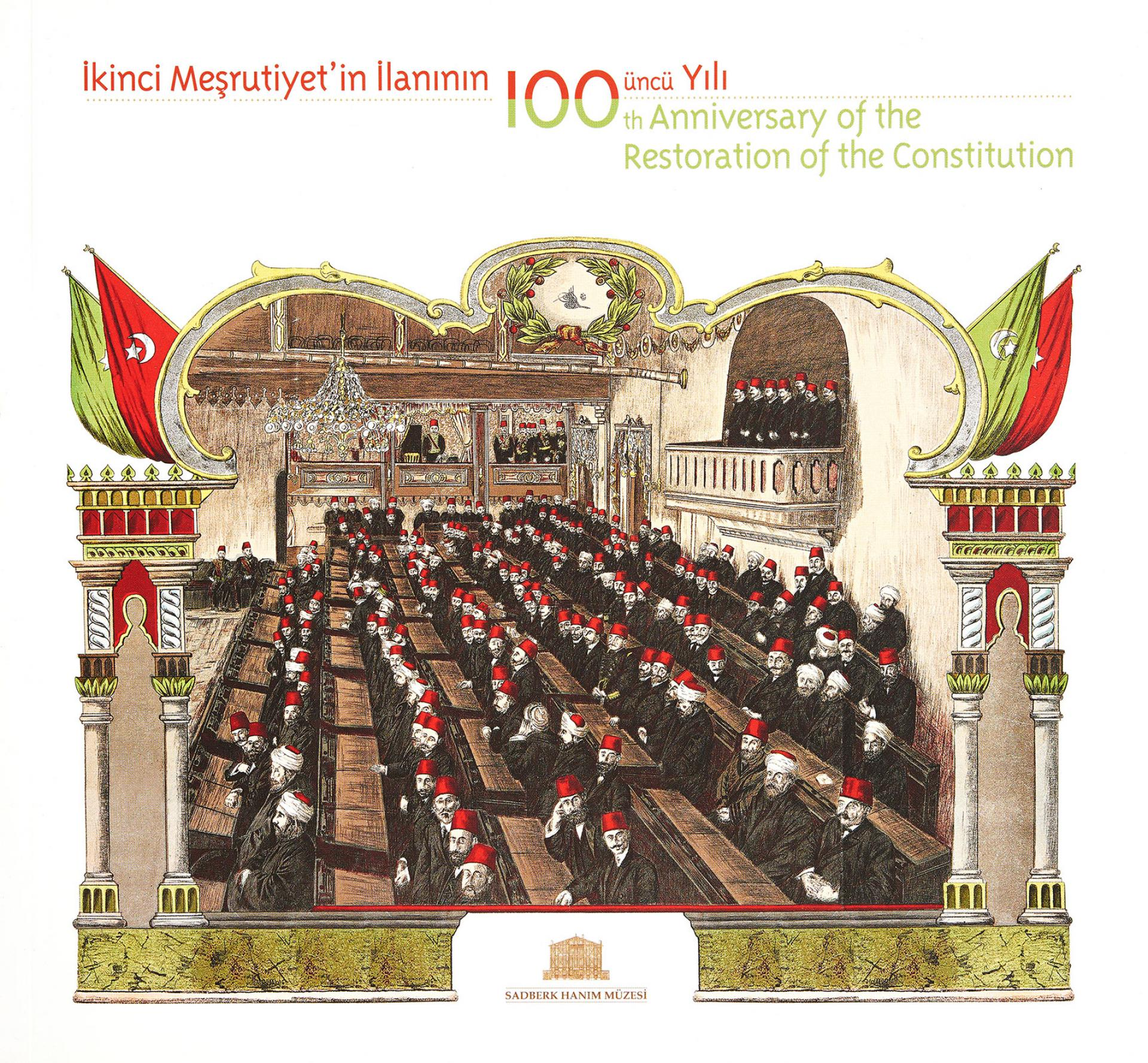 100th Anniversary of the Restoration of the Constitution - BOOKS - Sadberk Hanım Museum