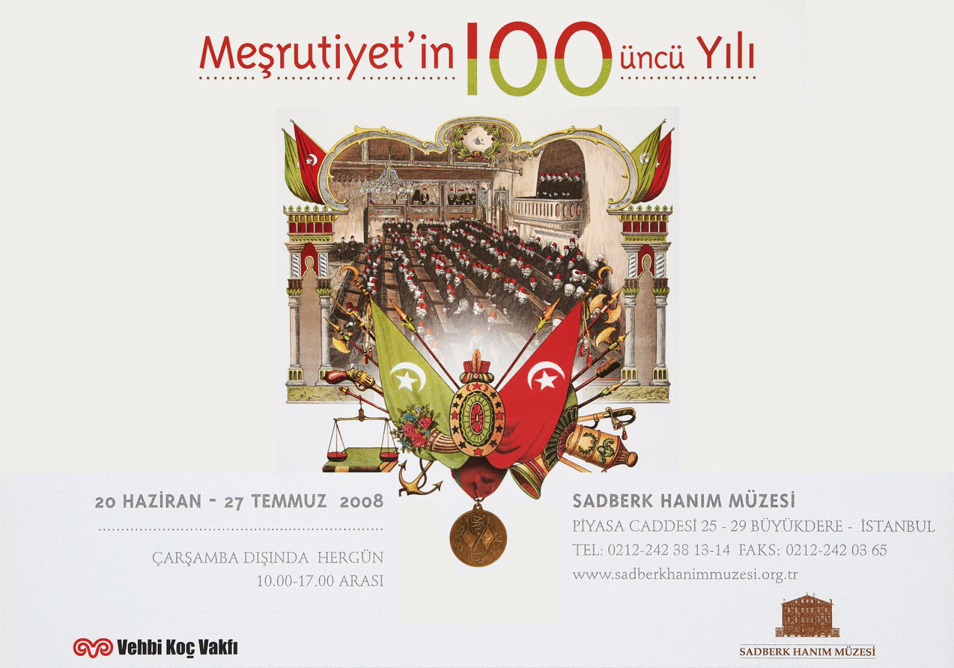 100TH ANNIVERSARY OF THE DECLARATION OF II. CONSTITUTIONAL MONARCHY - EXHIBITIONS - Sadberk Hanım Museum