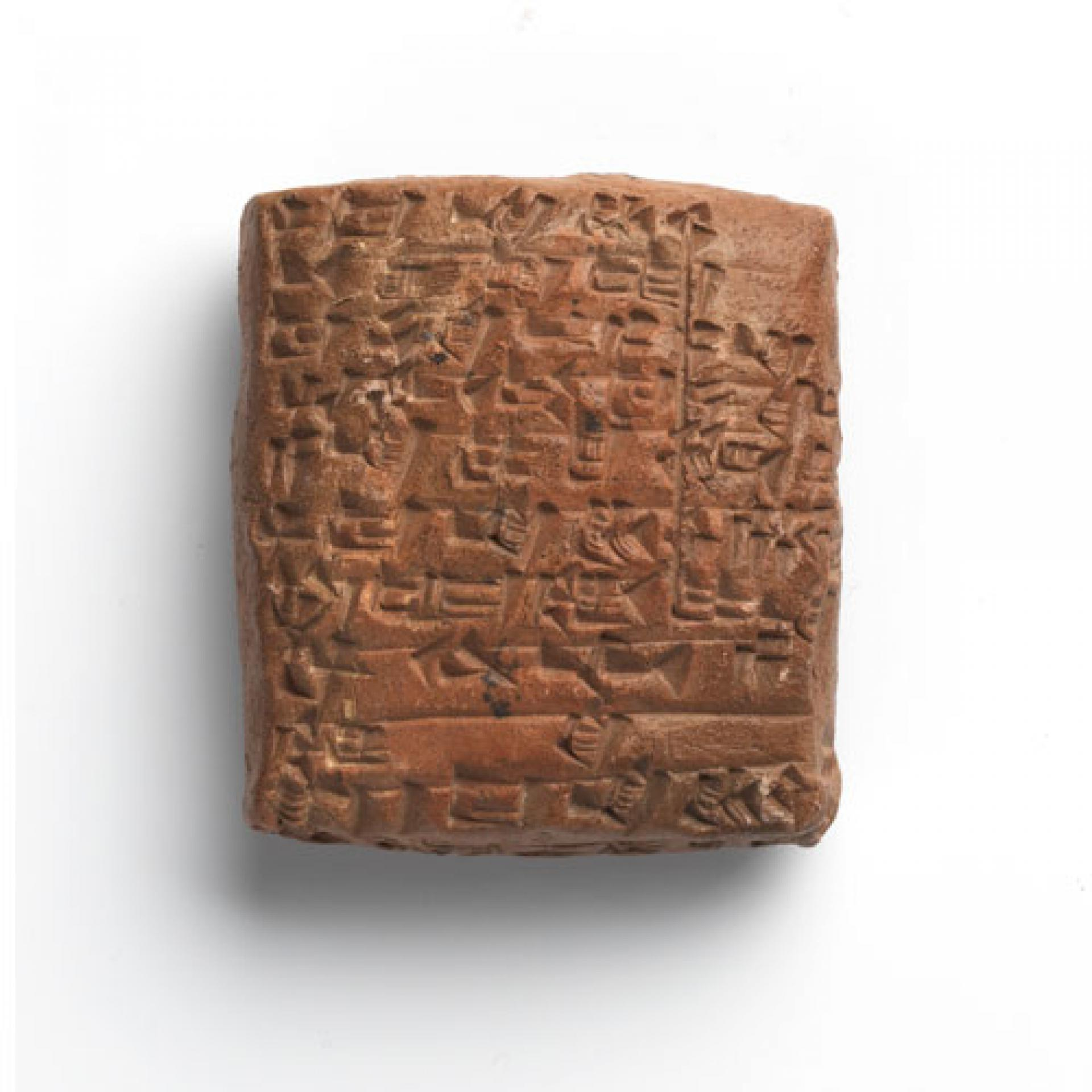 TABLET & SEAL - COLLECTION - Sadberk Hanım Museum