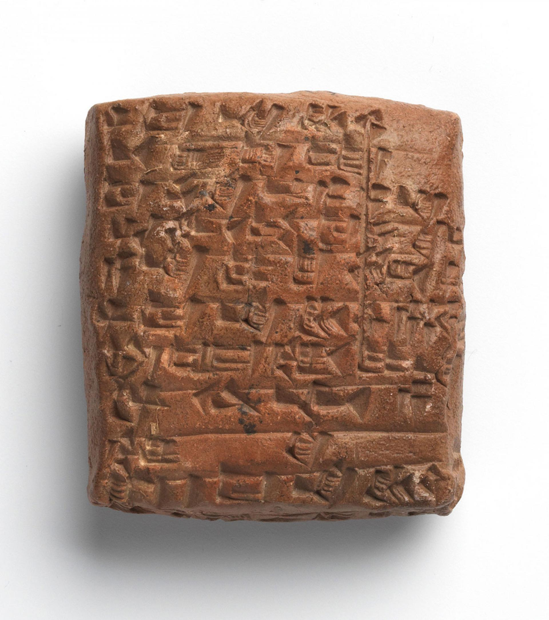 SHM 11593 - Cuneiform tabletTerracottaOld Assyrian Trade Colonies PeriodFirst quarter of 2nd millenium BCCentral Anatolia