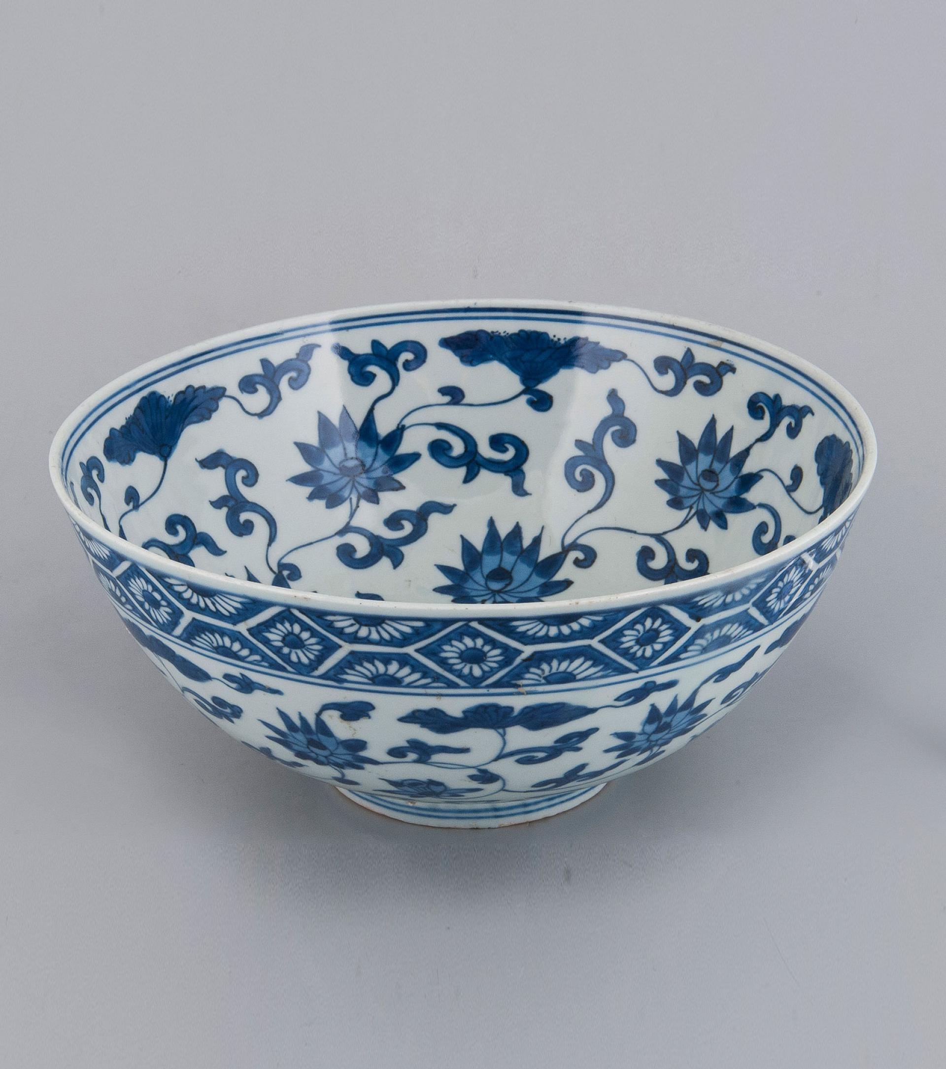SHM3163 - BowlPorcelainChinese, late 16th century